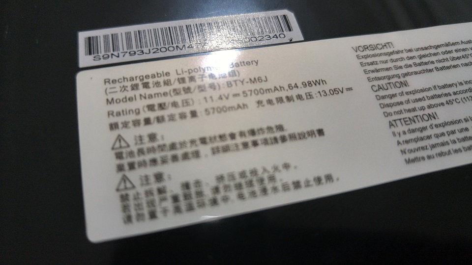 MSI GS63VR bateria