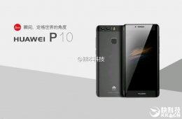 huawei p10 02