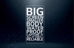 lg-g6-teaser-anuncia-fiabilidad-759x500