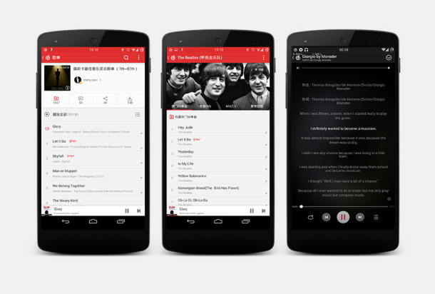 Netease-cloud-music-spotify-chino-android