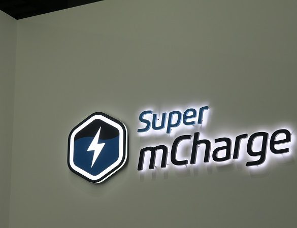 Meizu_supermCHARGE (7)