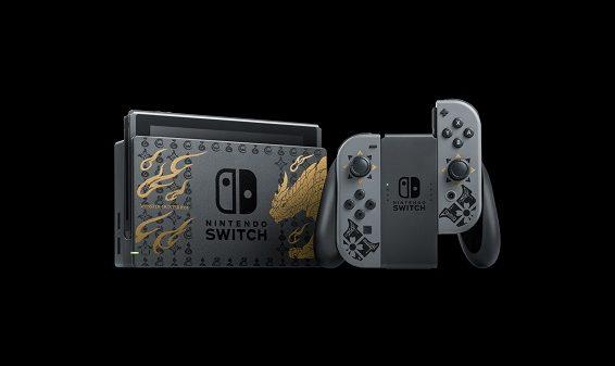 Nintendo Switch MHR 47320
