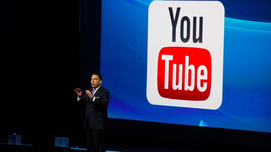 YouTube Publicidad