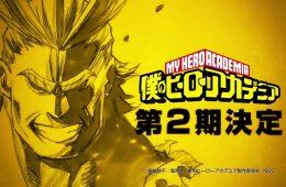 boku no hero 2