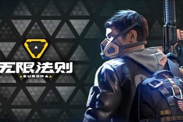europa_tencent_battle_royale