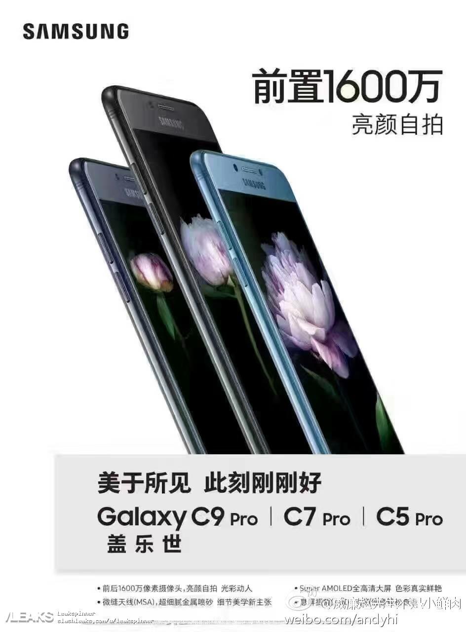 Samsung Galaxy C5 Pro C7 Pro C9 Pro